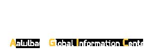 مرکز جهانی اطلاع رسانی آل البیت